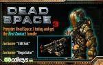 dead-space-3-limited-edition-pc-cd-key-4.jpg