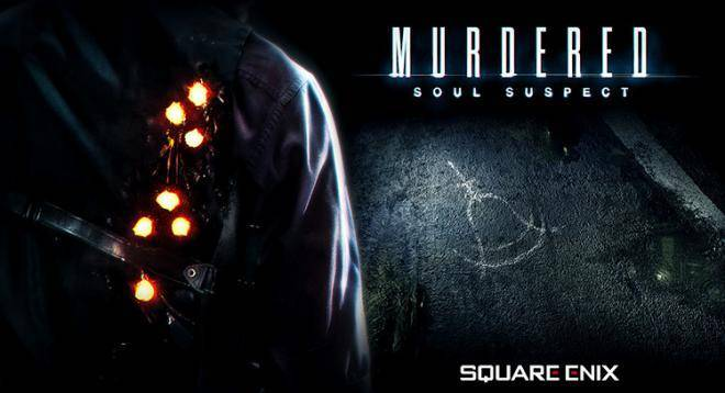 Murdered: Soul Suspect Giveaway!